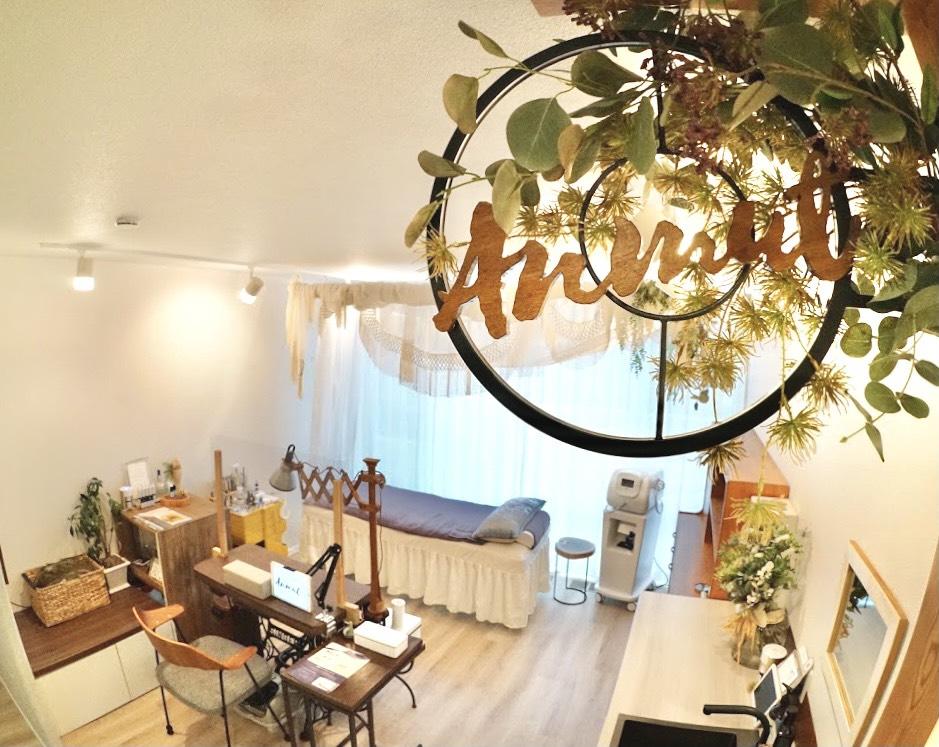 Parsonal salon Anmut