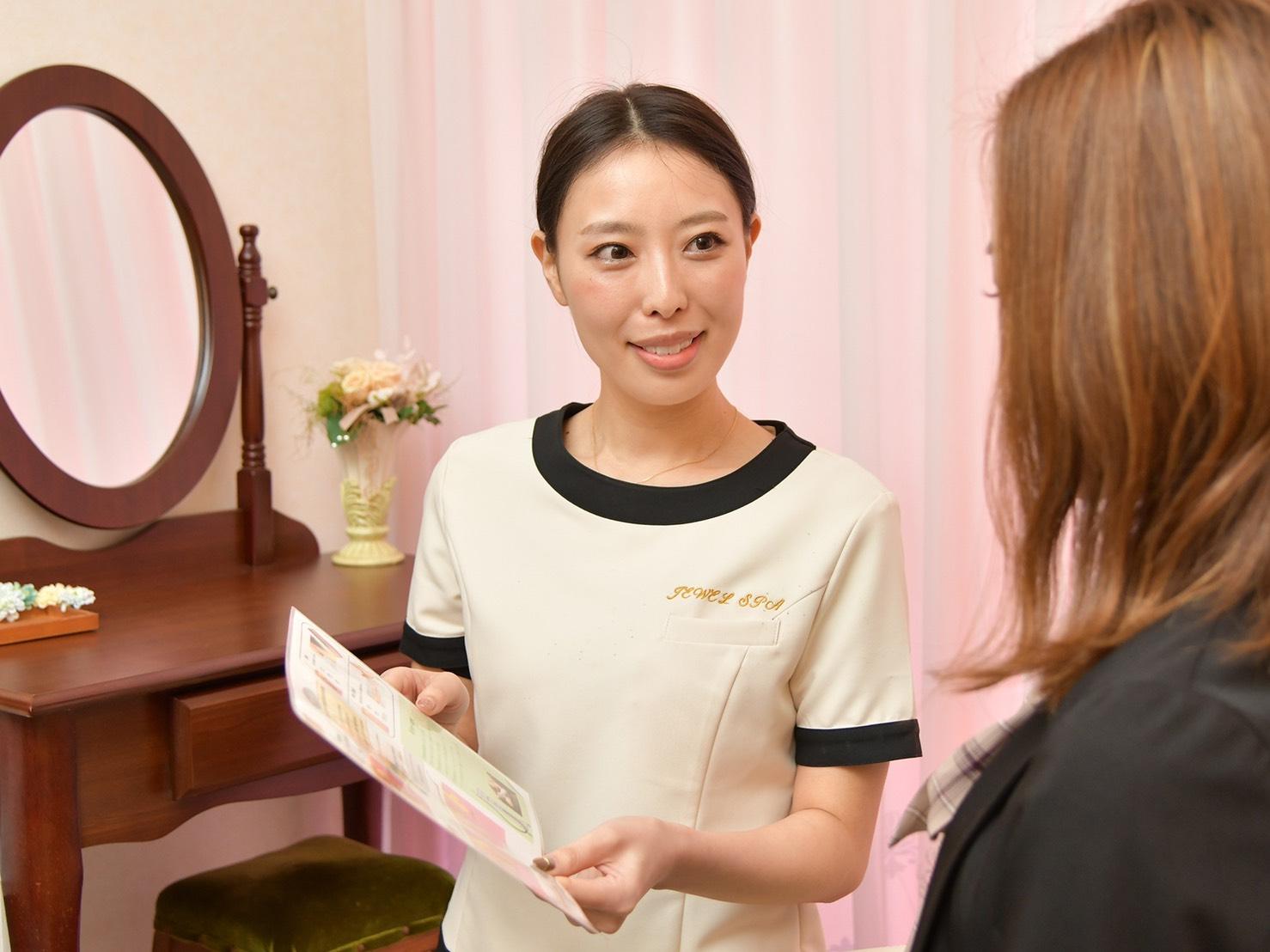 beauty salon Aqua 京都東山