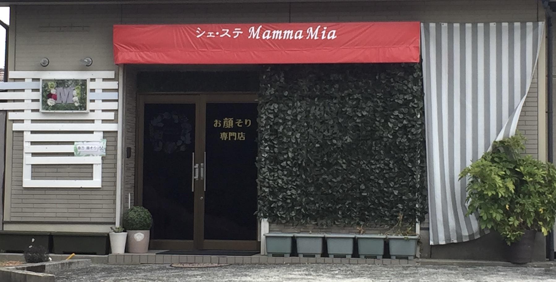 シェ・ステ Mamma Mia (マンマ ミーア)