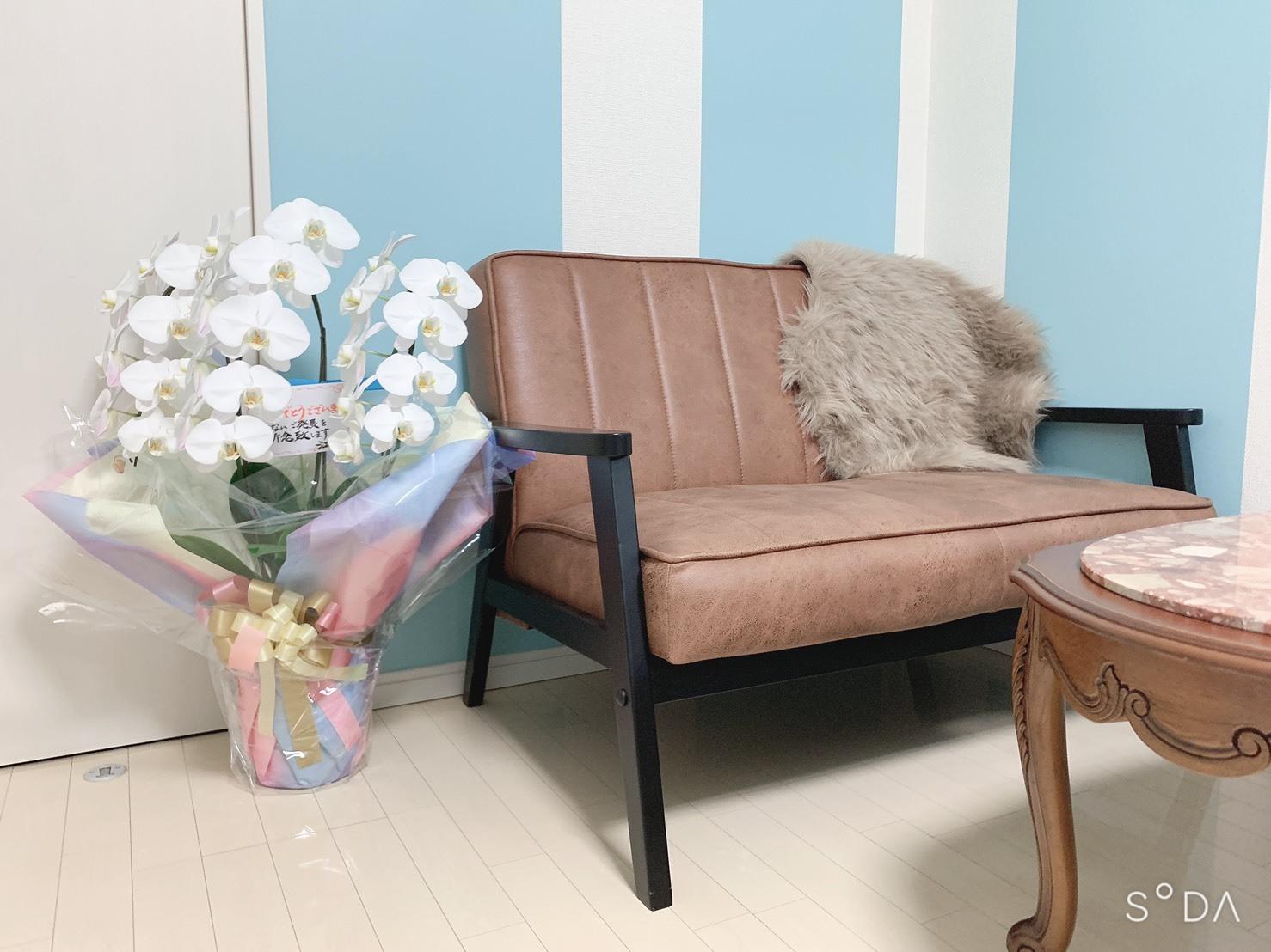 private salon Hope